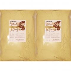 【宅配便送料無料】世界美食探究 カリフォルニア産 アーモンドプードル 1kg 【生 皮なし】【国内加工】