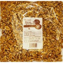 【宅配便送料無料】世界美食探究 アメリカ産 クルミ  LHP(生) 1kg  【無塩/無油】