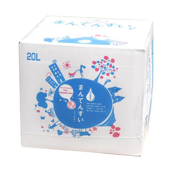 【送料無料】ミネラルウォーター まん天粋 20L×2ケース(ボックスタイプ) 温泉水 天然水 まんてんすい 軟水 ミネラル マイナスイオン アルカリ還元水 水<沖縄・北海道・東北は追加送料がかかります。沖縄・北海道+480円、東北+300円><他の商品と同梱できません。>