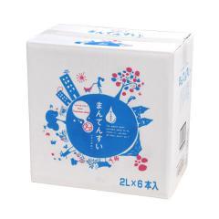 ミネラルウォーター まん天粋 2L×6本 温泉水 天然水 まんてんすい 軟水 ミネラル マイナスイオン アルカリ還元水 水 <北海道・東北は追加送料がかかります。北海道480円・東北地方300円> <その他地域は宅配便送料無料><他の商品と同梱できません。>
