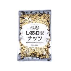 【送料無料】素焼きカシューナッツ 1kg(250g×4) 無添加 無塩 ロースト 栄養まるごと無添加焙煎 食物繊維 オレイン酸 亜鉛 <メール便可>