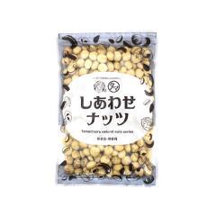 【送料無料】マカデミアナッツ 250g 無添加 無塩 無油 マカダミアナッツ ロースト 素焼き オメガ3脂肪酸 食物繊維 ビタミンB1 パルミトレイン酸 <メール便可>