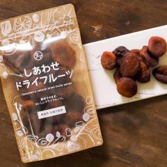 ドライアプリコット 200g オーガニック トルコ ビタミン 食物繊維 ミネラル 砂糖不使用 着色料不使用 ドライフルーツ <メール便 送料無料>