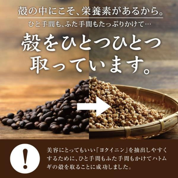 【送料無料】はと麦 150g【6月上旬頃より順次発送】 そのまま食べれるハトムギ 国産 煎り スナックタイプ 低カロリー 美容 健康 ヨクイニン はと麦茶 はとむぎ茶 <メール便可>