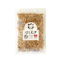 【送料無料】はと麦 150g そのまま食べれるハトムギ 国産 煎り スナックタイプ 低カロリー 美容 健康 ヨクイニン はと麦茶 はとむぎ茶 <メール便可>(ポイント消化)