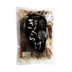【送料無料】無農薬乾燥キクラゲ50g | 国産食材・木耳・野菜九州 | タマチャン農園のハウス栽培 <メール便可>