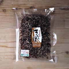 【送料無料】無農薬乾燥キクラゲスライス250g | 国産食材・木耳・野菜九州 | タマチャン農園のハウス栽培 <メール便可>