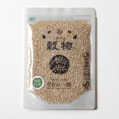 もち麦 国産 200g 雑穀 食物繊維 もちむぎ ごはん 麦ご飯 大麦 ダイエット TV放送 <メール便 送料無料>
