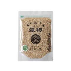 【送料無料】もち麦 国産 200g 雑穀 食物繊維 もちむぎ ごはん 麦ご飯 大麦 ダイエット TV放送 <メール便可>(ポイント消化)