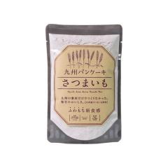 【送料無料】九州パンケーキ さつまいも 200g ふわもちの新食感 雑穀 小麦 玄米 黒米 赤米 うるち米 パン ケーキミックス ポイント消化 <メール便可>