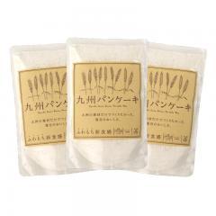 【送料無料】九州パンケーキ3袋セット(プレーン)(4月8日より順次発送)