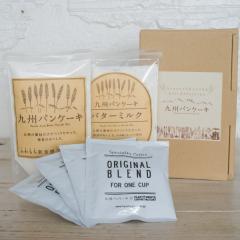 九州パンケーキギフトAセット(プレーン・バターミルク・ドリップコーヒー)<宅配便 送料別>