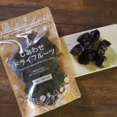 プルーン 200g 自然そのままの甘み 砂糖不使用 無着色 無香料 防腐剤 ドライフルーツ <メール便 送料無料>