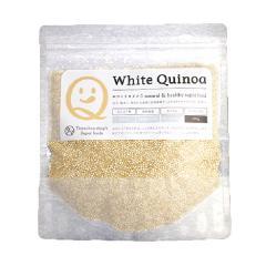 【送料無料】ホワイトキヌア220g 「21世紀の主要食」と認めた高栄養雑穀スーパーフード! ミネラル、ビタミン、タンパク質、食物繊維の宝庫!(ポイント消化)