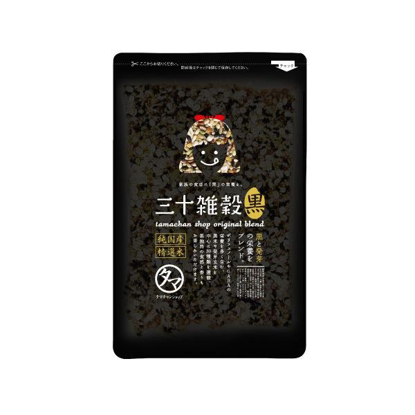【送料無料】三十雑穀 (黒) 300g <3個以上で軽量スプーン1本プレゼント> 30雑穀 国産 もち麦配合 <メール便可>