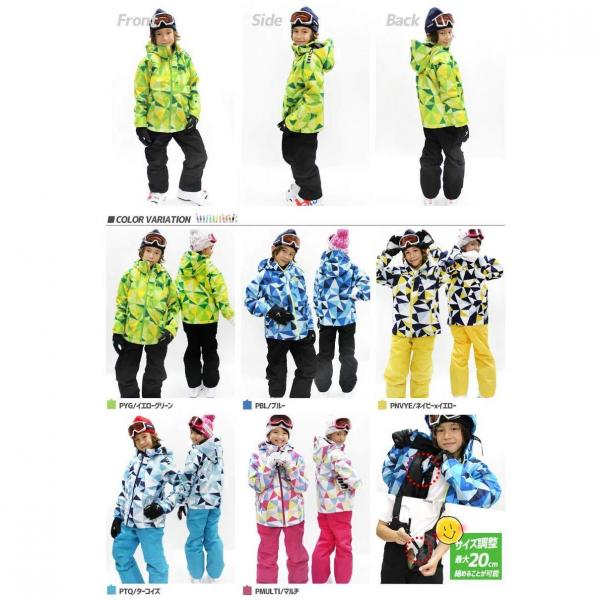 スキーウェア ジュニア キッズ Junior 120cm~160cm EVOL イボール Two-Piece Ski Wear/EV182SO04【上下セット ジュニア】 サイズ調節可能 PMULTI