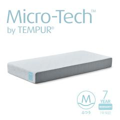 送料無料 マイクロテック by テンピュール マイクロテック22(D) ダブル ふつう 22cm マットレス 7年保証