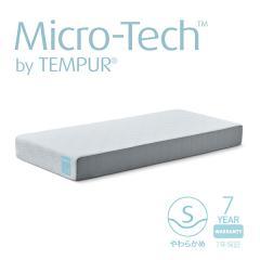 送料無料 マイクロテック by テンピュール マイクロテック24(D) ダブル やわらかめ 24cm マットレス 7年保証