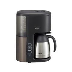 タイガー コーヒーメーカー まほうびんステンレスサーバー (1.08L) ACE-S080KQ カフェブラック