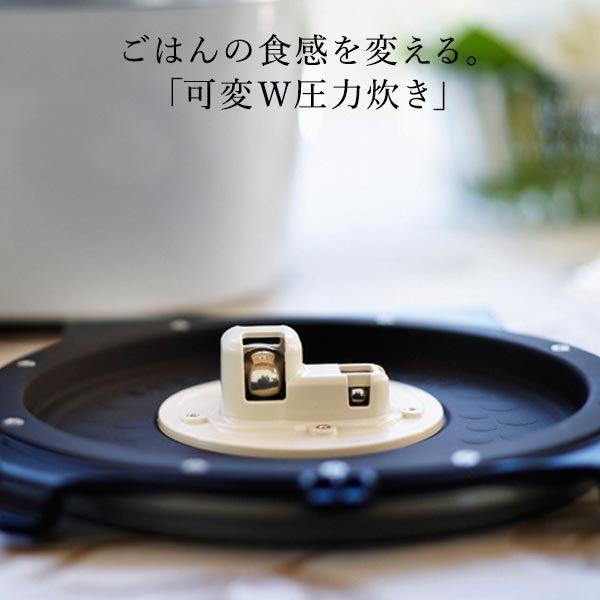 タイガー 圧力IH 炊飯器 5.5合 JPC-A102WE アーバンホワイト 土鍋 コーティング