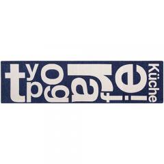 <LOHACO> TYPOGRAPHY [typg] RUG 50×180カーキー