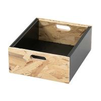 BOTANICAL TOOL BOX S