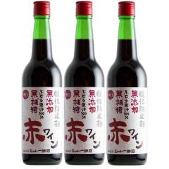 【送料無料】シャトー勝沼 無補糖 赤ワイン 中口 ×3本