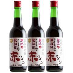 【送料無料】シャトー勝沼 無補糖 赤ワイン 辛口 ×3本