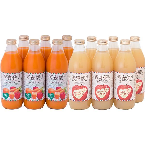 【送料無料】青森便り りんごジュースとアップル&キャロット2種類組み合わせセット