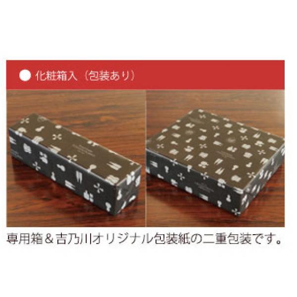 【送料無料】吉乃川 杜氏の晩酌 吟醸・純米セット