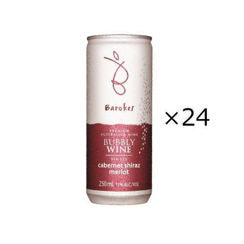 【送料無料】バロークス スパークリング缶ワイン 赤 24本入り