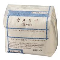 カメリヤ(日清製粉) / 1kg TOMIZ(富澤商店) パン用粉(強力粉) 強力小麦粉