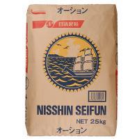 オーション(日清製粉) / 25kg TOMIZ(富澤商店) パン用粉(強力粉) 強力小麦粉