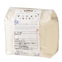 オーション(日清製粉) / 1kg TOMIZ(富澤商店) パン用粉(強力粉) 強力小麦粉