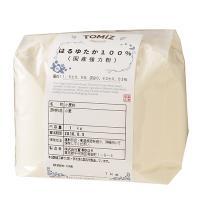 はるゆたか100% / 1kg TOMIZ(富澤商店) パン用粉(強力粉) 強力小麦粉