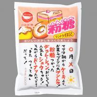 カップ印の粉糖 / 200g TOMIZ/cuoca(富澤商店) 粉砂糖 粉砂糖