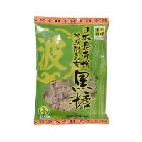 波照間島産 黒糖 / 300g TOMIZ(富澤商店) 茶色い砂糖 黒砂糖