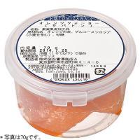 サバトン オレンジクォーター / 2.8kg TOMIZ(富澤商店) 漬込みフルーツ オレンジ・レモンピール