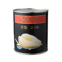 ゴールドリーフ 洋梨ハーフ / 825g TOMIZ/cuoca(富澤商店) 缶詰・瓶詰 その他缶詰・ビン詰