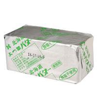 【冷蔵便】よつ葉バター(食塩不使用) / 450g TOMIZ/cuoca(富澤商店) バター(食塩不使用) よつ葉 無塩