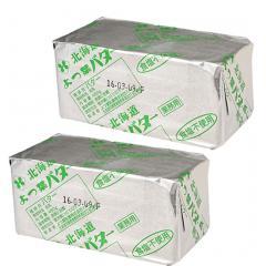 【1セット(2個)までOK】【冷蔵便】よつ葉バター(食塩不使用) / 450g×2個セット TOMIZ/cuoca(富澤商店)