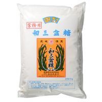 和三盆糖(徳島) / 5kg TOMIZ/cuoca(富澤商店) 茶色い砂糖 和三盆糖