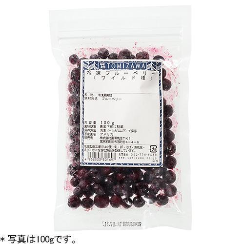 【冷凍便】冷凍ブルーベリー(ワイルド種) / 1kg TOMIZ/cuoca(富澤商店)