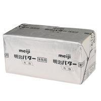 【冷蔵便】明治バター(加塩) / 450g TOMIZ(富澤商店) バター(加塩) 明治