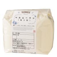 ベル・ムーラン(日清製粉) / 1kg TOMIZ(富澤商店) パン用粉(強力粉) 強力小麦粉