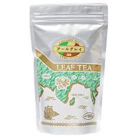 全珈琲 紅茶 アールグレイ / 150g TOMIZ(富澤商店) 珈琲・お茶 紅茶(リーフ)