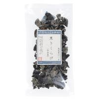 黒きくらげ(中国産) / 40g TOMIZ(富澤商店) 中華とアジア食材 中華食材