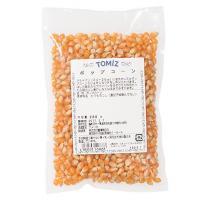 ポップコーン / 200g TOMIZ(富澤商店) 豆・米穀・雑穀 世界の雑穀