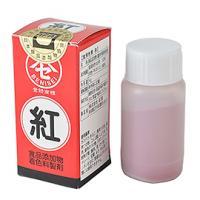 食用色素(赤) / 5g TOMIZ(富澤商店) 色素 その他色素