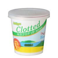 【冷蔵便】中沢 クロテッドクリーム / 100g TOMIZ/cuoca(富澤商店) 生クリーム・クリーム類 その他クリーム